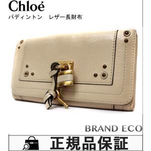 5400bc0df980 ブランドエコヤフー店 - 財布・小物(クロエ)|Yahoo!ショッピング