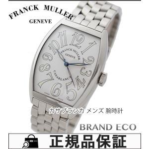 超美品 フランクミュラー カサブランカ 自動巻き メンズ腕時...