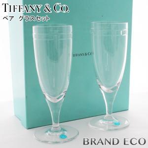 ティファニー ペア ロゴ入り クリスタル グラス クリア ワイングラス カップ タンブラー 食器 美品 中古