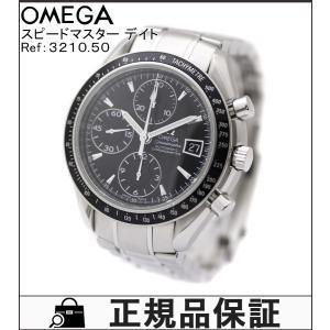 オメガ スピードマスター デイト メンズ 腕時計 3210....