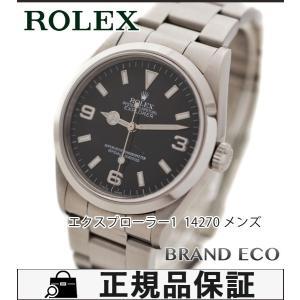 美品 ロレックス エクスプローラー1 ref.114270 ...