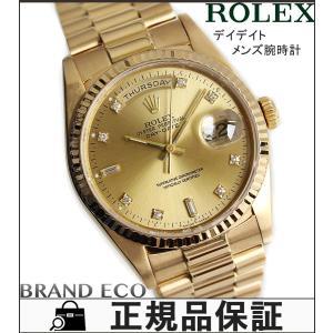 ロレックス デイデイト メンズ腕時計 金無垢 10Pダイヤ ...