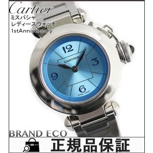 カルティエ ミスパシャ レディース腕時計 1st Anniv...