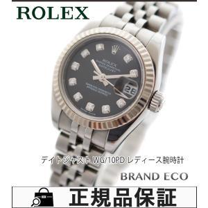 ロレックス デイトジャスト 10Pダイヤモンド レディース 腕時計 自動巻き デイト ブラック文字盤 シルバー WG SS 179174G 中古|brandeco