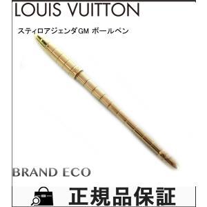ルイヴィトン スティロアジェンダGM ボールペン アジェンダPM用 ゴールド N75003 黒ペン 中古