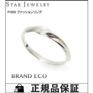 新品仕上げ済み スター ジュエリー ファッションリング Pt950 プラチナ 約14.5号 レディース 指輪 中古 送料無料|brandeco