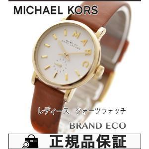マークバイマークジェイコブズ レディース 腕時計 クォーツ アナログ ホワイト文字盤 ゴールド/ブラウン SS/革ベルト MBM1266 中古|brandeco