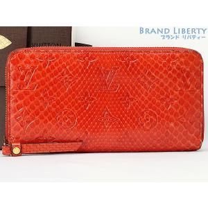 size 40 c95f7 7c28c ルイヴィトン オレンジ 長財布の商品一覧 通販 - Yahoo!ショッピング