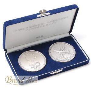 ◆ 平成17年(2005年) SV1000 日本国際博覧会・中部国際空港開港記念 メダル「未使用品」...