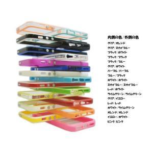 iPhone SE 5S 5 バンパー フレーム ツートンカラー ポリカボネート PC ハードタイプ...