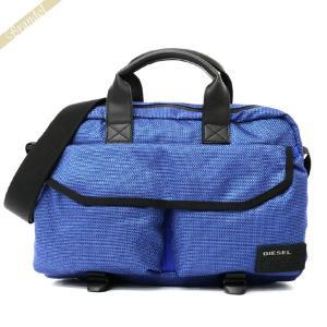 〈クーポン配布中〉ディーゼル DIESEL メンズ ショルダーバッグ CLOSE RANKS F-CLOSE ブリーフケース ブルー X04012 PR027 T6084|brandol-s