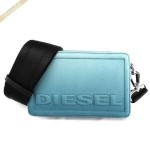 〈クーポン配布中〉ディーゼル DIESEL レディース ショルダーバッグ ROSA キューブエイト クロスボディ ブルー X06258 P3187 H6102|brandol-s