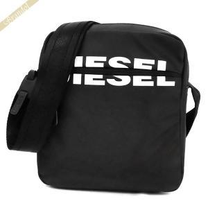 〈クーポン配布中〉ディーゼル DIESEL メンズ ショルダーバッグ DOUBLECROSS ロゴ ブラック X06591 P1705 T8013|brandol-s