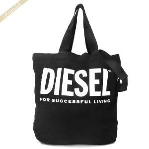 〈クーポン配布中〉ディーゼル DIESEL メンズ トートバッグ LYVENZA ロゴ キャンバストート ブラック×ホワイト X06659 PR014 T8013|brandol-s