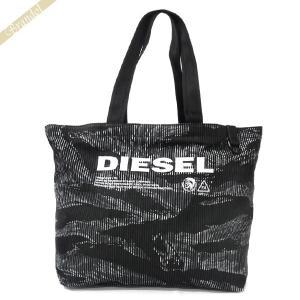 〈クーポン配布中〉ディーゼル DIESEL メンズ トートバッグ ロゴ カモフラージュ柄 キャンバストート ブラック系 X06717 P2893 H7841|brandol-s