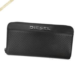 〈クーポン配布中〉ディーゼル DIESEL メンズ ラウンドファスナー長財布 PERFORATO レザー ブラック X06761 PR879 T8013|brandol-s