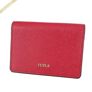 フルラ FURLA レディース 名刺入れ バビロン レザー カードケース レッド系ピンク PS04 B30 RUB / 903652|brandol-s