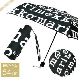 〈クーポン配布中〉マリメッコ marimekko レディース 折りたたみ傘 Marilogo ロゴ柄...