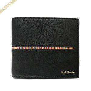 〈クーポン配布中〉ポールスミス Paul Smith メンズ 二つ折り財布 レザー マルチストライプ...