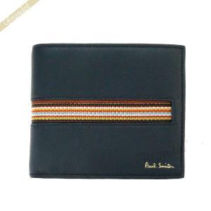 ポールスミス Paul Smith メンズ 二つ折り財布 レザー マルチストライプライン ネイビーブルー M1A 4833 AMUWEB 40|brandol-s