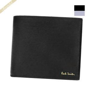 ポールスミス Paul Smith 二つ折り財布 レザー ダブルカラー ブラック×ライトパープル M1A 4833 ASTRGS 78|brandol-s