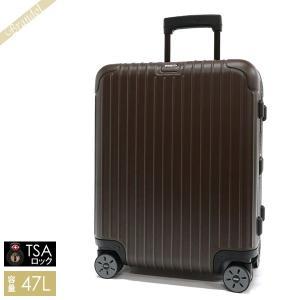■商品情報 ブランド: RIMOWA / リモワ 品番 : 810.56.38.4 BRONZE M...