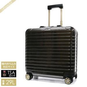 ■商品情報 ブランド: RIMOWA / リモワ 品番 : 830.40.33.4 GRANITE ...