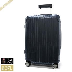 ■商品情報 ブランド: RIMOWA / リモワ 品番 : 831.53.12.4 YACHTING...