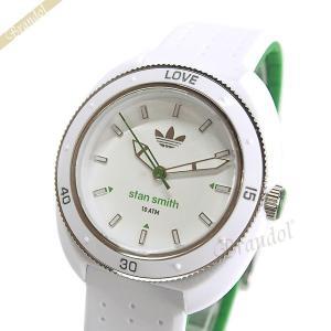 アディダス adidas メンズ・レディース腕時計 アディダスオリジナルス スタンスミス 34mm ホワイト×グリーン ADH3122 [在庫品]|brandol