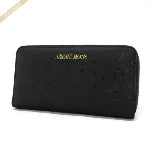 アルマーニジーンズ ARMANI JEANS メンズ ラウンドファスナー長財布 パスケース付 ブラック 928532 CC857 00020 NERO [在庫品]|brandol
