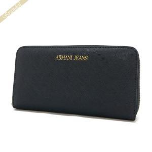 アルマーニジーンズ ARMANI JEANS メンズ ラウンドファスナー長財布 パスケース付 ネイビー 928532 CC857 00335 BLU [在庫品]|brandol