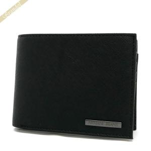 アルマーニジーンズ ARMANI JEANS メンズ 二つ折り財布 ブラック 938538 CC991 00020 NERO|brandol
