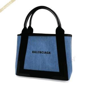 バレンシアガ Balenciaga レディース トートバッグ カバ NAVY CABAS S キャンバストート ポーチ付 ライトブルー×ネイビー 339933 9273N 4260 [在庫品]|brandol