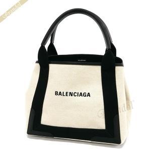 バレンシアガ Balenciaga レディース トートバッグ カバ NAVY CABAS S キャンバストート スモール ポーチ付 ナチュラル×ブラック 339933 AQ38N 1081 [在庫品]|brandol