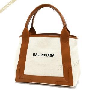 バレンシアガ Balenciaga レディース トートバッグ カバ NAVY CABAS S ナチュラル×ライトブラウン 339933 AQ38N 2381 [在庫品]|brandol