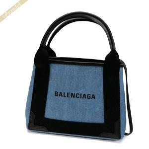 バレンシアガ Balenciaga レディース ショルダーバッグ カバ NAVY CABAS XS トートバッグ ポーチ付 ライトブルー×ネイビー 390346 9273N 4260 [在庫品]|brandol