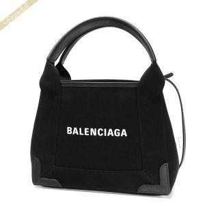バレンシアガ Balenciaga レディース ショルダーバッグ カバ NAVY CABAS XS トートバッグ ポーチ付 ブラック 390346 AQ38N 1000 [在庫品]|brandol