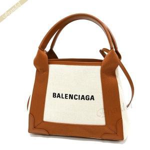 バレンシアガ Balenciaga レディース ショルダーバッグ カバ NAVY CABAS XS 2way キャンバス ナチュラル×ライトブラウン 390346 AQ38N 2381 [在庫品]|brandol