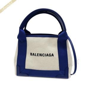 バレンシアガ Balenciaga レディース ショルダーバッグ カバ NAVY CABAS XS 2way キャンバス ポーチ付 ナチュラル×ブルー 390346 AQ38N 4181 [在庫品]|brandol