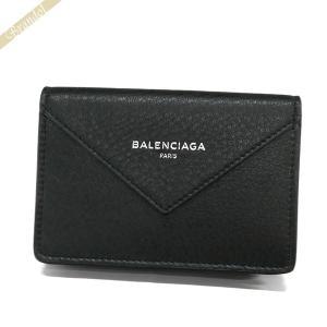 バレンシアガ Balenciaga メンズ・レディース 名刺入れ PAPER ペーパー レザー カードケース ブラック 499201 DLQ0N 1000 [在庫品]|brandol