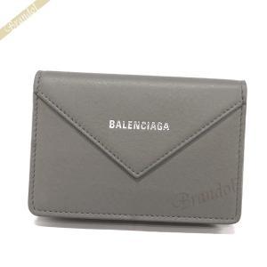 バレンシアガ Balenciaga メンズ・レディース 名刺入れ PAPER ペーパー レザー カードケース グレー 499201 DLQ0N 1215 [在庫品]|brandol
