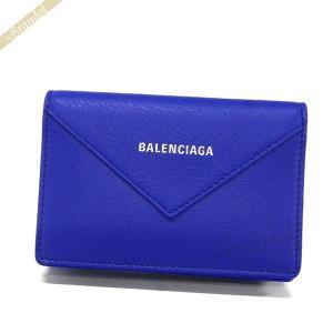 バレンシアガ Balenciaga メンズ・レディース 名刺入れ PAPER ペーパー レザー カードケース ブルー 499201 DLQ0N 4130 [在庫品]|brandol