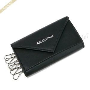 バレンシアガ Balenciaga メンズ・レディース キーケース PAPER ペーパー ブラック 499204 DLQ0N 1000 [在庫品]|brandol
