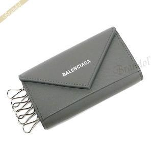 バレンシアガ Balenciaga キーケース レディース レザー グレー 499204 DLQ0N 1215 [在庫品]|brandol