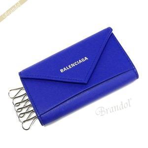 バレンシアガ Balenciaga メンズ・レディース キーケース PAPER ペーパー ブルー 499204 DLQ0N 4130 [在庫品]|brandol