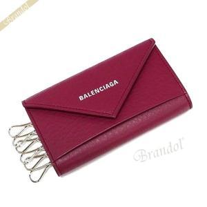 バレンシアガ Balenciaga レディース・メンズ キーケース レザー ボルドー 499204 DLQ0N 6135 [在庫品]|brandol