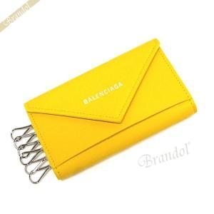 バレンシアガ Balenciaga レディース・メンズ キーケース レザー イエロー 499204 DLQ0N 7155 [在庫品]|brandol