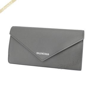 バレンシアガ Balenciaga レディース 長財布 PAPER ペーパー レザー グレー 499207 DLQ0N 1215 【2019年春夏新作】 [在庫品]|brandol