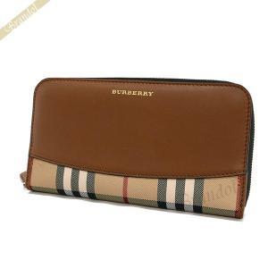 バーバリー BURBERRY 財布 レディース ラウンドファスナー長財布 レザー ホースフェリーチェック ブラウン×ベージュ 4024978 21600|brandol