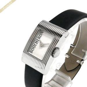 ブシュロン BOUCHERON レディース腕時計 Reflet リフレ スモール ホワイト×ブラック WA009501 [在庫品] brandol